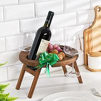 Винный столик деревянный 'Joy' орех