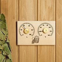 Деревянный термометр + гигрометр 'Станция банная открытая бытовая', прямоугольная