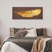 Модульная картина 'Перо', 100 х 40 см