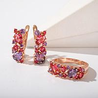 Гарнитур 2 пред серьги, кольцо 'Самоцветы' яркость, цвет розово-фиолет в золоте, размер 19