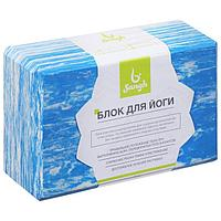 Блок для йоги 23 x 15 x 8 см, вес 180 г, цвет синий