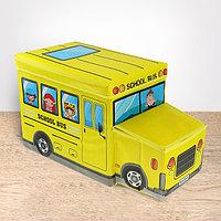 Короб для хранения с крышкой 'Школьный автобус', 55x25x25 см, 2 отделения, цвет жёлтый