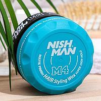 Матовый стайлинг M4 Nishman Matte Finish, 100 мл