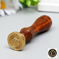Печать для сургуча с деревянной ручкой 'Корона с буквой U' 9х2,5х2,5 см