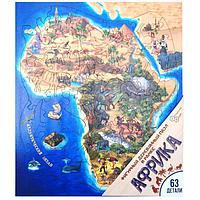 Фигурный пазл в рамке 'Африка', 63 детали