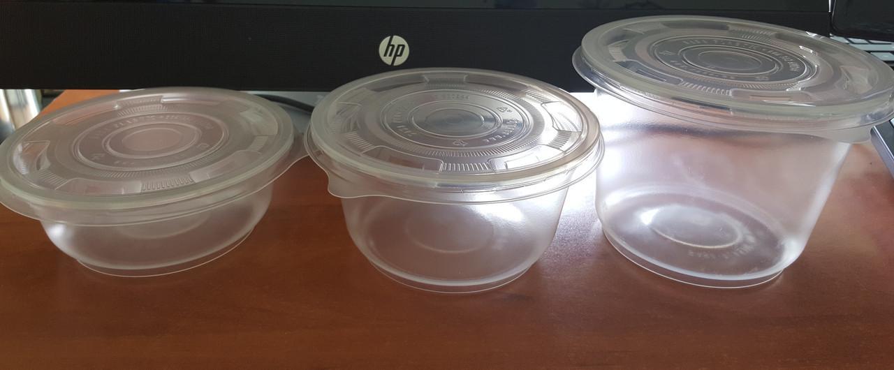 Супница с крышкой одноразовая пластиковая 750 мл