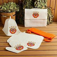 Набор для бани и сауны 5 в 1(сумка,шапка,варежка,коврик,мочалка),с принтом 'СССР' , белый