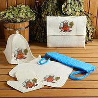 Набор для бани и сауны 5 в 1(сумка,шапка,варежка,коврик,мочалка),с принтом 'Жар Пар',белый