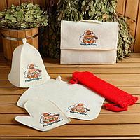 Набор для бани и сауны 5 в 1(сумка,шапка,варежка,коврик,мочалка),с принтом'Поддай пару',белый