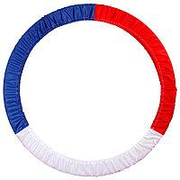 Чехол для обруча 60-90 см, цвет триколор