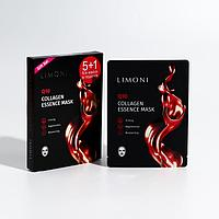 Набор Limoni маска для лица антивозрастная с коэнзимом Q10 и коллагеном, 6 шт.