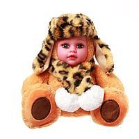 Мягкая игрушка 'Кукла в шапке'