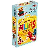 Настольная игра 'Junior Alias - Скажи иначе' для малышей, компактная версия