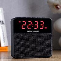 Часы электронные 'Функционал' с будильником, колонкой, bluetooth, функция телефонного звонка 47036