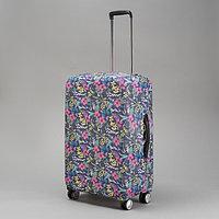 Чехол для чемодана 20', цвет фиолетовый