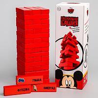 Игра падающая башня 'Микки и друзья', Микки Маус и друзья, 54 бруска
