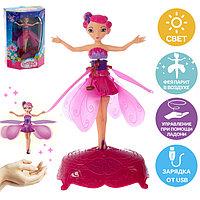 Кукла летающая и парящая 'Сказочная фея Лилия', световой эффект, USB-кабель, МИКС
