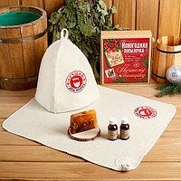 Подарочный набор 'Новогодняя посылочка' шапка, коврик, 2 масла, мыло