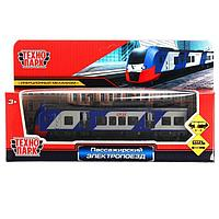 Модель металл 'Пассажирский электропоезд', 17 см, двери, инерция, цвет синий