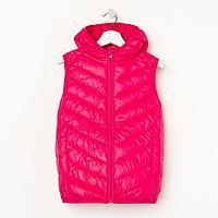 Жилет для девочки, цвет розовый, рост 110 см