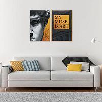 Модульная картина 'Давид', 76 х 50 см