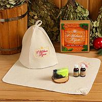 Банный набор 'С новым годом' шапка, коврик, 2 масла, мыло