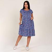 Платье женское, цвет ниагара/джинса, размер 48