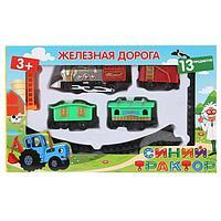 Железная дорога 'Синий Трактор'