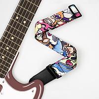 Ремень для гитары 'Комикс', 160 см х 5 см