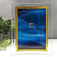 Фоторамка стекло 'GT 105/-G' 13х18 см, вертикаль, золото
