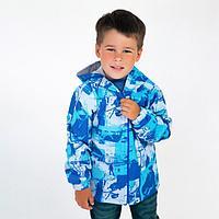 Ветровка для мальчика, цвет голубой, рост 128-134 см