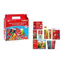 Набор для детского творчества 'Цветик', 10 предметов (рисование и лепка) в подарочной коробке, ЗХК 'Невская