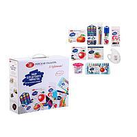 Набор для детского творчества 'Я-художник!' 10 предметов (рисование и лепка) в подарочной коробке, ЗХК