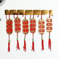 Панно текстиль 'Китайские фонарики' 16 см набор 6 шт