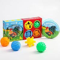 Развивающий набор 'В деревне' книжка-игрушка, тактильные массажные мячики 4 шт., цвета/формы МИКС