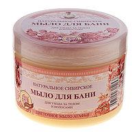 Мыло для бани Травы и сборы Агафьи 'Натуральное Сибирское', цветочное, 500 мл