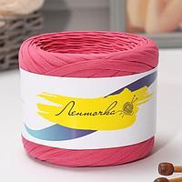 Пряжа трикотажная широкая 100м/320±15гр, ширина нити 7-9 мм (розовая помада)