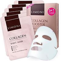 Набор Limoni маска-лифтинг для лица с коллагеном, 6 шт.