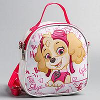 Детский рюкзак 'Girl'