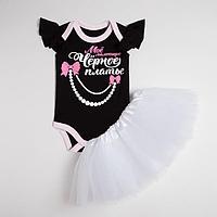 Набор юбка,боди Крошка Я 'Маленькое чёрное платье', чёрный/белый, рост 68-74 см