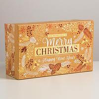 Коробка подарочная 'С новым годом и Рождеством!', 32,5 x 20 x 12,5 см