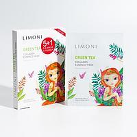 Набор Limoni маска для лица тонизирующая с зелёным чаем и коллагеном, 6 шт.
