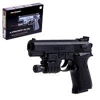 Пистолет 'Агент 313', стреляет пульками, 6 мм