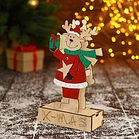 Фигурка новогодняя свет 'Оленёнок шубке и шарфике, с подарком' 12х20,5 см
