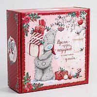Коробка подарочная складная 'Happy new year', Me To You, 23,5 x 25 x 10,5 см