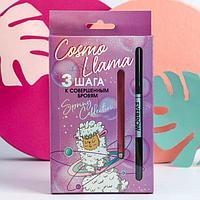 Набор Cosmo Llama (трафарет для бровей, пинцет и карандаш с щёточкой, оттенок 1)
