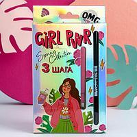Набор 'Girl PWR' (трафарет для бровей, пинцет и карандаш с щёточкой, оттенок 3)