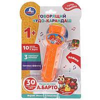 Музыкальная игрушка 'Говорящий чудо карандаш' Барто А., 50 песен, звуков