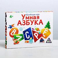 Обучающая магнитная игра 'Умная азбука'