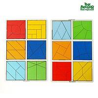 Сложи квадрат 3 уровень (2 шт.)